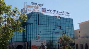 Banque de Tunisie et des Emirats