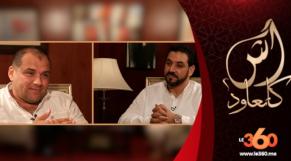 Cover: آش كاتعود عبدو الوزاني