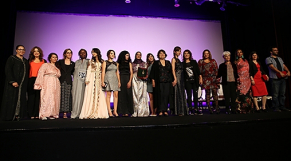 Festival international du film de femmes de Salé