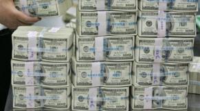 Dollars saoudiens