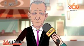"Cover Vidéo - حصاد لميكرو 36 : تم إعفائي لأنني لم أقم ب "" تتقين "" عملي"