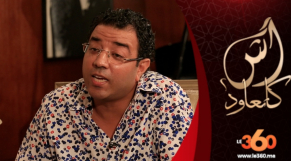 Cover Vidéo - آش كتعاود مراد العشابي
