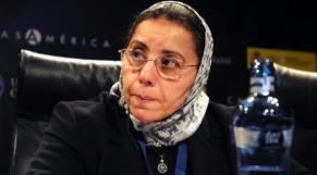 Saâdia Belmir