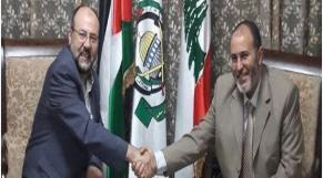 Hamas Al Adl Wal Ihssane