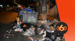 Cover Vidéo - الازبال تغرق الاحياء الراقية بمدينة الدارالبيضاء