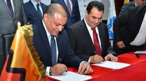 Attijari Bank Tunisie