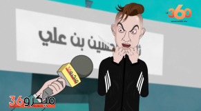 Cover Video -Le360.ma •مشرمل الاستاذة بكازا لميكرو 36 :راه كاينة ظروف والفانيد هو السبب