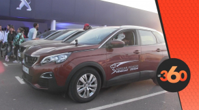 Cover peugeot 3008 Emotion week-end