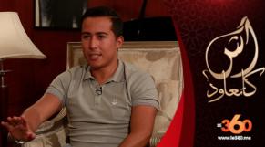 Cover Vidéo - آش كتعاود أيمن السرحاني
