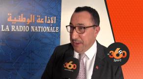 Adil Alaoui
