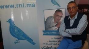Ahmed El Mrabet Soussi