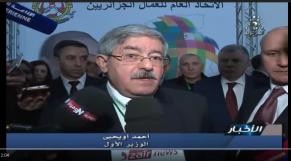 Vidéo. Algérie: Ahmed Ouyahia justifie l'interdiction à l'import de 851 produits