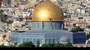 Jérusalem. Décision de Trump: le Sénégal et l'Egypte convoquent le Conseil de sécurité