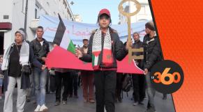 """Cover Video -Le360.ma •Statut d'Al Qods: """"Soutenir la Palestine est un devoir moral"""""""