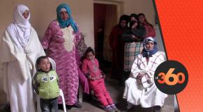 cover Video - Le360.ma • عائلة ضحيتي فاجعة جرادة: ولادنا ضاعوا وهذا ما نطلبه