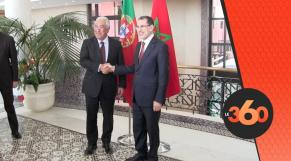 Cover Video -Le360.ma • le Portugal veut faire du Maroc un hup vers l'Afrique