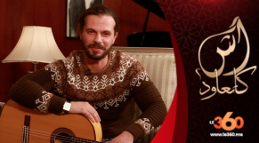 Cover Vidéo - Teaser Ach kat3awad زكريا بقشة