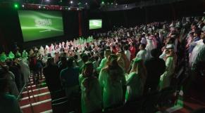Cinéma Arabie saoudite
