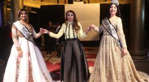 Miss Arab World 2017