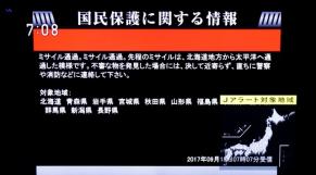 Alerte au missile Japon