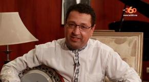 Cover: Teaser آش كاتعود أحمد أمانوز