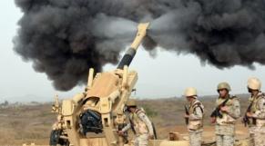 Artillerie saoudienne