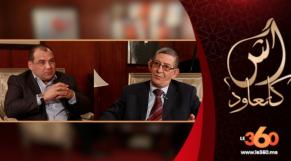 cover:آش كاتعود محمد مهيول