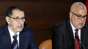 Benkirane et El Othmani