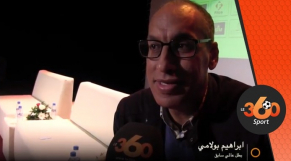 Brahim Boulami