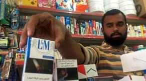 Commerçant Emirats