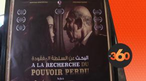 cover Video - Le360.ma • بنسودة يعود إلى القاعات السينمائية للبحث عن السطة المفقودة