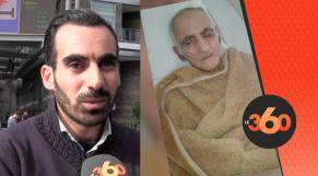 cover Video - Le360.ma • أبناء عبد الرؤوف يكشفون عن حالته الصحية