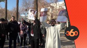 Cover Vidéo - حامي الدين لم يستجب لاستدعاء قاضي التحقيق بفاس