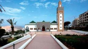 Mosquée Mohammed V à Al Hoceima