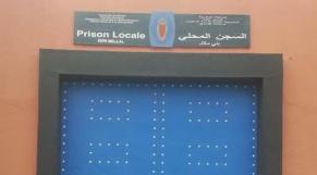 prison locale de Beni Mellal