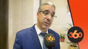 cover vidéo:Le360.ma •عزيز رباح: هذا ما ستقوله الحكومة لساكنة جرادة