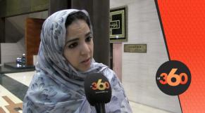cover Video - Le360.ma • الدرهم تفسر لماذا رفع رسوم نسيج المستورد من تركيا
