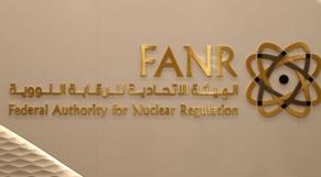 Nucléaire en Arabie Saoudite