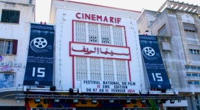 Cinéma Rif, Tanger