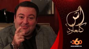 cover Video - Le360.ma • Teaser آش كتعاود بدر رامي