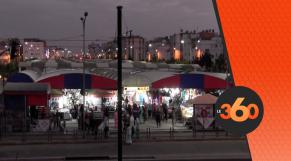 "cover Video - Le360.ma •  ""أسواق القرب""..ملاذ الباعة المتجولين"