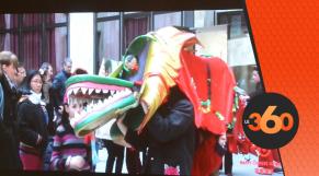 cover vidéo:Le360.ma •عدة احتفالات بالمغرب بعيد السنة الجيدة الصينة