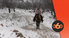 cover: الثلوج تعزل ساكنة إيموزار إداوتنان عن العالم الخارجي
