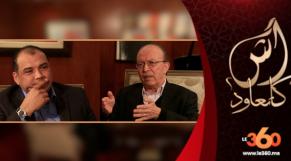 cover: آش كاتعود نورالدين الصايل: وقعات تحالفات ليست لها قيمة في عهد مصطفى الخلفي