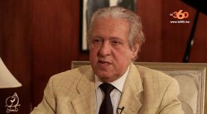 cover: Teaser آش كاتعود محمود الإدريسي