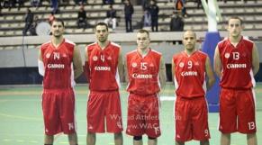 WAC basket
