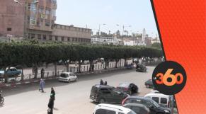 "cover Video -Le360.ma •بالفيديو. حصريا .. هذه هي هوية ""قاتل المتشردين"" بإنزكان"