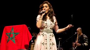 Asmaa Lamnawar