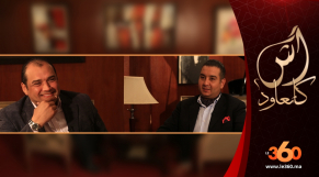 cover Video - Le360.ma • آش كتعاود محمد محيمدات الفائز بلقب ماستر شيف المغرب