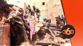 cover Video -Le360.ma • ناجون من انهيارات منازل بالمدينة القديمة يكشفون تفاصيل الواقعة